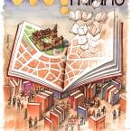 Bookcitycop1bd